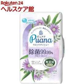 エリエール Puana(ピュアナ) ウエットティシュー 除菌99.99% アルコール 本体(42枚入)【エリエール】