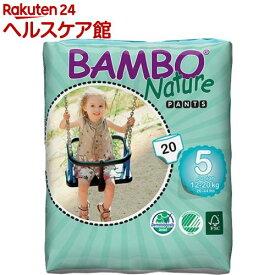 BAMBO Nature プレミアム紙おむつ ジュニア 5号 パンツ(20枚入)【バンボネイチャー(BAMBO Nature)】