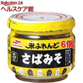 マルハニチロ 米ふれんど さばみそ(90g*6個セット)