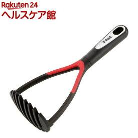 ティファール キッチンツール インジニオ マッシャー K21412(1コ入)【ティファール(T-fal)】