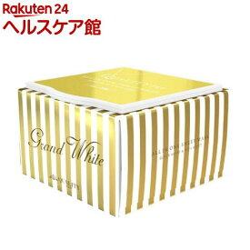 クオリティファースト オールインワンシートマスク グランホワイト(32枚入)【クオリティファースト】[パック]