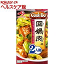 クックドゥ 回鍋肉用(50g)【クックドゥ(Cook Do)】