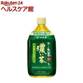 伊藤園 おーいお茶 濃い茶 機能性表示食品(1L*12本入)【お〜いお茶】