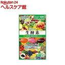 生酵素333(60球)【ミナミヘルシーフーズ】