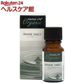 生活の木 オーガニックエッセンシャルオイル オレンジスイート(10ml)【生活の木 エッセンシャルオイル】