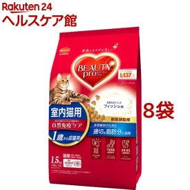 ビューティープロ キャット 成猫用 1歳から(1.5kg*8コセット)【ビューティープロ】[キャットフード]