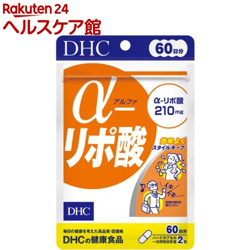 DHC α-リポ酸 60日分(120粒)【DHC】