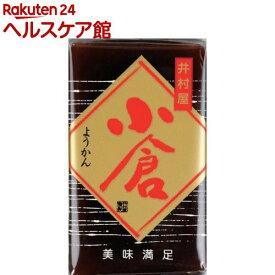 井村屋 ようかん 小倉(110g)【井村屋】