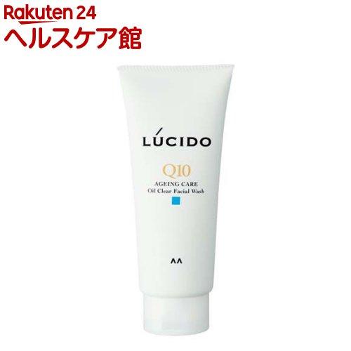 ルシード オイルクリア洗顔フォーム(130g)【ルシード(LUCIDO)】