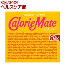 カロリーメイト ブロック メープル味(4本入*6コセット)【slide_d6】【カロリーメイト】