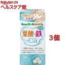ビーンスタークマム 葉酸+鉄+カルシウム(90粒*3コセット)【ビーンスタークマム】