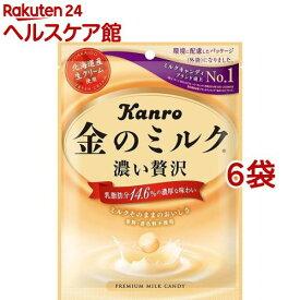 カンロ 金のミルクキャンディ(80g*6コ)