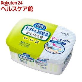 リリーフ トイレに流せるおしりふき 本体(24枚)【リリーフ】