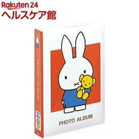 1PLポケットアルバム ディック・ブルーナ/ミッフィー レッド 1PL-158-R(1冊)【ナカバヤシ】