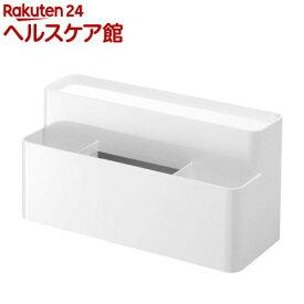 リモコン&ティッシュケーススタンド スマートホワイト(1コ入)