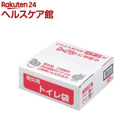 防災用トイレ袋 R-47(30回分)【送料無料】