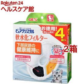 ピュアクリスタル 猫用フィルター式給水器 軟水化フィルター(4個入*2箱セット)【ピュアクリスタル】