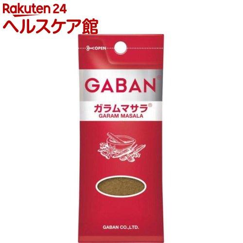 ギャバン ガラムマサラ 袋(14g)【ギャバン(GABAN)】