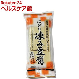 ムソー 国内産特別栽培大豆使用 にがり凍み豆腐(6枚入)