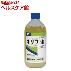 【第3類医薬品】日本薬局方 オリブ油P(500ml)【ケンエー】