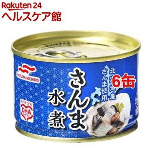マルハニチロ さんま水煮(150g*6缶セット)