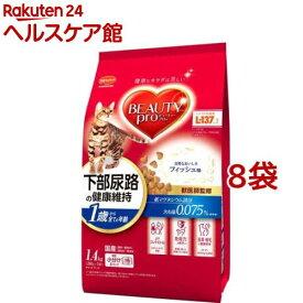 ビューティープロ キャット 猫下部尿路の健康維持 1歳から(1.4kg*8コセット)【ビューティープロ】[キャットフード]
