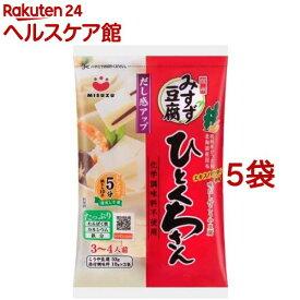 みすず豆腐 ひとくちさん(3-4人前*5コ)【みすず】