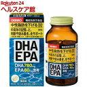 オリヒロ DHA EPA(180粒)【slide_e8】【オリヒロ(サプリメント)】