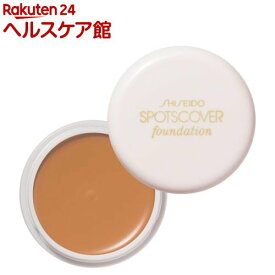 資生堂 スポッツカバー ファウンデイション ベースカラー S102(20g)【資生堂】
