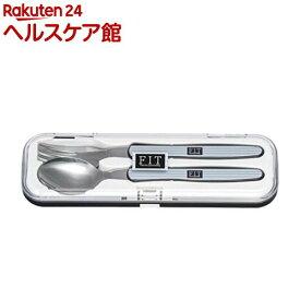 小森樹脂 セカンド スプーン&フォークセット フィット 食洗機対応(1セット)