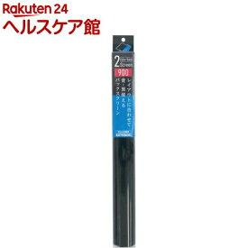 コトブキ工芸 2カラーバックスクリーン900(1個)【コトブキ工芸】