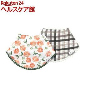 コッパーパール ファッションビブ 2枚セット ヘーゼル(1セット)【コッパーパール(Copper Pearl)】