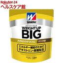 ウイダー ウエイトアップビッグ バニラ味(1.2kg)【ウイダー(Weider)】【送料無料】