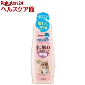 ペティオ ペッツスマイルド 肌に優しい アミノ酸配合シャンプー 全猫種用(350mL)【ペティオ(Petio)】