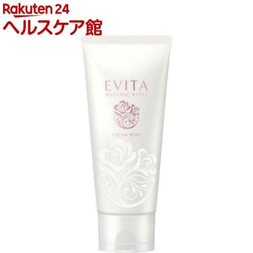 エビータ ボタニバイタル クリームソープ(130g)【EVITA(エビータ)】