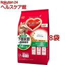 ビューティープロ キャット 猫下部尿路の健康維持 低脂肪 1歳から(1.4kg*8コセット)【ビューティープロ】[キャットフ…