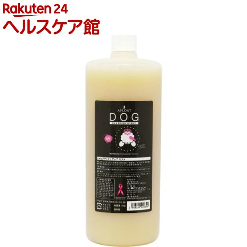 アフロート ドッグ UV&ブラッシュアップミスト 業務用(1kg)【アフロート ドッグ(AFLOAT DOG)】