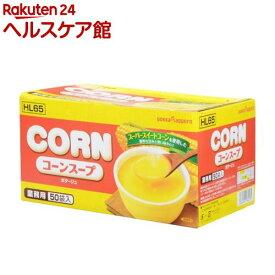 ポッカサッポロ コーンスープ 業務用(50食入)【spts2】