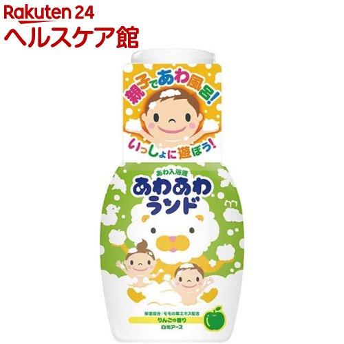 あわ入浴液 あわあわランド りんごの香り(300mL)【白元アース】