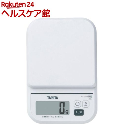 タニタ デジタルクッキングスケール ホワイト KJ-210M(1台)【タニタ(TANITA)】【送料無料】