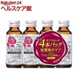 ザ・プラセンタ ドリンク 4本パック(1セット)【ザ・プラセンタ】