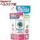 ヤシノミ洗剤 ヤシノミ柔軟剤 つめかえ用(540mL)【ヤシノミ洗剤】