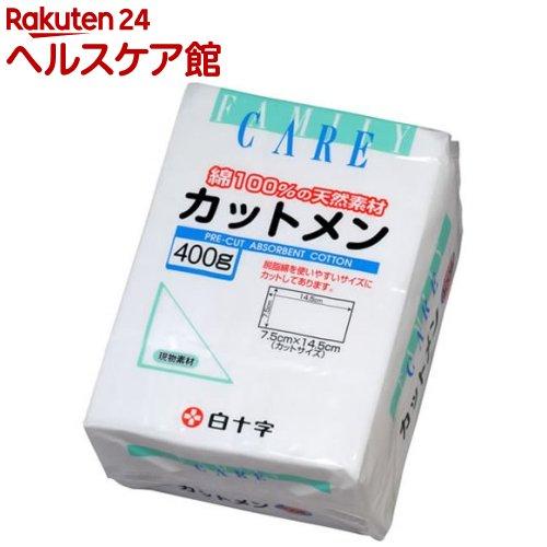 ファミリーケア(FC) カット綿(7.5cm*14.5cm(400g))【ファミリーケア(FC)】