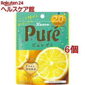 カンロ ピュレグミ レモン味(56g*6コ)【more20】【ピュレグミ】