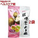 サヤカ ノンシュガー 羅漢果のど飴 うめ味(60g*2コセット)