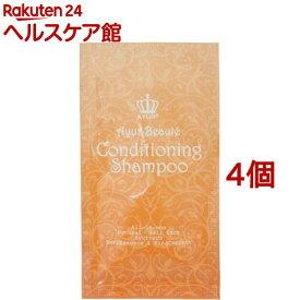アーユルボーテ コンディショニング シャンプー(10ml*4コセット)【アーユルボーテ】