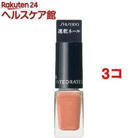 資生堂 インテグレート グレイシィ ネールカラー ブラウン148(4ml*3コセット)【インテグレート グレイシィ】