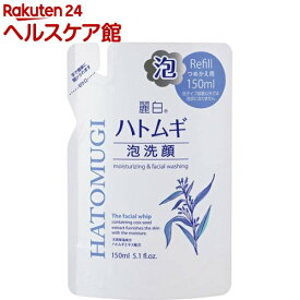 麗白 ハトムギ泡洗顔 つめかえ用(150mL)【麗白】