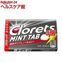 クロレッツ ミントタブ シャープミント(22.5g*3コセット)【クロレッツ】