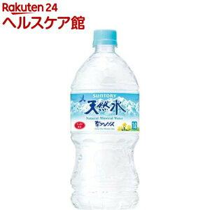 サントリー天然水(1L*12本入)【サントリー天然水】